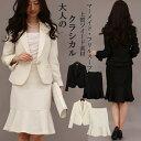 ママ スーツ【送料無料】入学式スーツ 卒業式 スーツ 【あす...