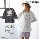 トップス Tシャツ 7分袖 長袖 ヴィンテージ イラストプリント カジュアル レディース 春 Honeys ハニーズ スヌーピー7分袖T