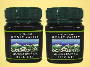 【送料無料】マヌカハニーUMF15+ (250g 2瓶セット) 【無添加天然蜂蜜(はちみつ)】【UMF値検査証明書写付】