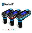 FMトランスミッター bluetooth リモコン対応 SDカード対応 車載用12V シガーソケット USB充電ポート搭載&ハンズフリー通話可能 車載用品 (色:レッド)
