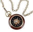 お洒落な木製 ウッド懐中時計 アンティーク 手巻き レトロ 機械式