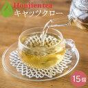 ● キャッツクロー茶 4g x 15p ( 60g ティーバッグ )送料無料 /セ/