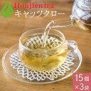 キャッツクロー茶 4g x 15p x 3袋 ( 180g ティーバッグ ) 送料無料 /セ/