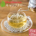 キャッツクロー茶 4g x 15p x 20袋 ( 1200g ティーバッグ ) 送料無料 /セ/