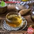 ● 国産 どくだみ茶 3g x 20p (ティーバッグ) <どくだみ茶/国産/ドクダミ茶/ノンカフェイン/残留農薬検査クリア>[追跡対応メール便配送/送料無料] [cou] /セ/