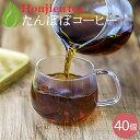● たんぽぽコーヒー( たんぽぽ茶 )2g x 40p( 80g