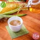 ● 国産 コーン茶 4g x 15p ( 60g ティーバッ...