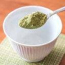 ● 桑の葉茶 国産 ...