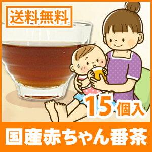 赤ちゃん カフェイン