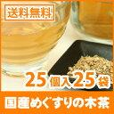 Megusuri-s-25px25