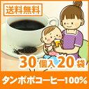タンポポコーヒー100% 2g x 30p x 20袋 (ワンカップ
