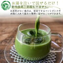 ● 抹茶 粉末「宇治...