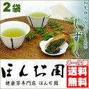 01-sizuku-2fukuro