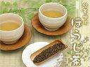 スーパー ポイント ほうじ茶