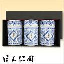 [ 日本茶 お歳暮ギフト 早期割引 ] 人気の知覧茶ギフト c-5002 < 煎茶 贈り物 [楽ギフ_包装][楽ギフ_包装][宅配便配送 送料無料] /ホ/