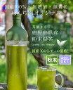 ● 国産 粉末緑茶 1...