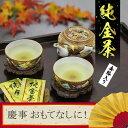 Junkin-tea-a1