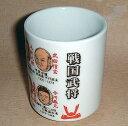 【3方向からの豊富な画像掲載】日本人なら知っておきたい戦国時代の武将14名!貴方はどれだけ知... ...
