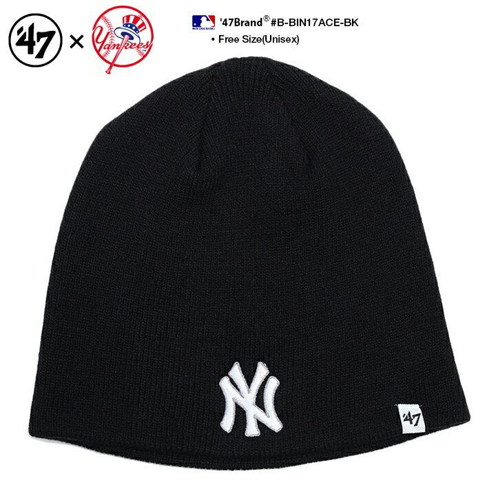 b系 ヒップホップ ストリート系 ファッション メンズ レディース ニットキャップ ビーニー ニット帽 【B-BIN17ACE-BK】 フォーティーセブンブランド 47BRAND ニューヨーク ヤンキース 帽子 CAP MLB メジャーリーグ 刺繍 USAモデル 黒 シングルワッチ 正規品 ギフト