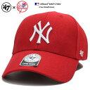 ショッピングキャップ 47BRAND ニューヨーク ヤンキース フォーティーセブンブランド 帽子 ローキャップ ボールキャップ CAP メンズ レディース 赤 b系 ストリート系 ファッション ブランド シンプル Fサイズ カーブ かっこいい おしゃれ MLB 大リーグ メジャーリーグ アメカジ ダンス MVP17WBV