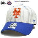 ショッピング楽 フォーティーセブンブランド 47BRAND 帽子 ローキャップ ボールキャップ CAP メンズ レディース 白青 b系 ヒップホップ ストリート系 ファッション ニューヨーク メッツ ピンストライプ ヘリンボーン バイカラー刺繍 かっこいい おしゃれ MLB 大リーグ 刺繍 B-PHRTM16PNV-NY