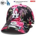 ショッピング帽子 フォーティーセブンブランド 47BRAND 帽子 キャップ ローキャップ ボールキャップ CAP メンズ レディース 男女兼用 黒 b系 ヒップホップ ストリート系 ファッション ブランド ロサンゼルス ドジャース 花柄 総柄 カラフル 刺繍 LA かっこいい おしゃれ MLB B-PEONY12PTS-BK