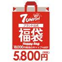 セブンユニオン 7UNION スタートキット 福袋 帽子 キ...