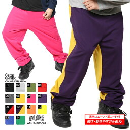 有名ダンス講師と開発ACE-FLAG【AF-LP-SW-001】<strong>スウェット</strong>パンツ ダンスパンツ【XSサイズから3XLサイズ】スムースジャージ素材 ドローコード付ダンスウェア メンズ レディース ジュニア ロングパンツ ストリート系 エースフラッグ ギフト
