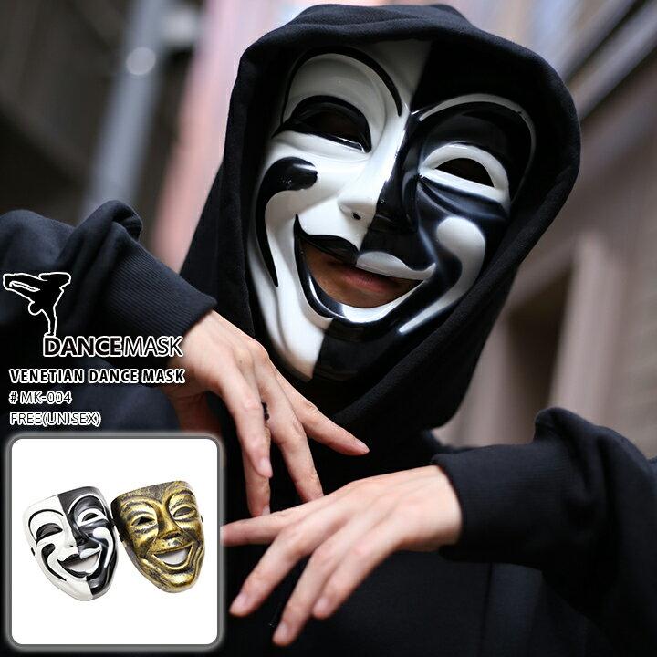 メンズレディースダンスマスク微笑MK-004立体お面仮面ピエロ道化師オペラベネチアンマスク仮装変装コ