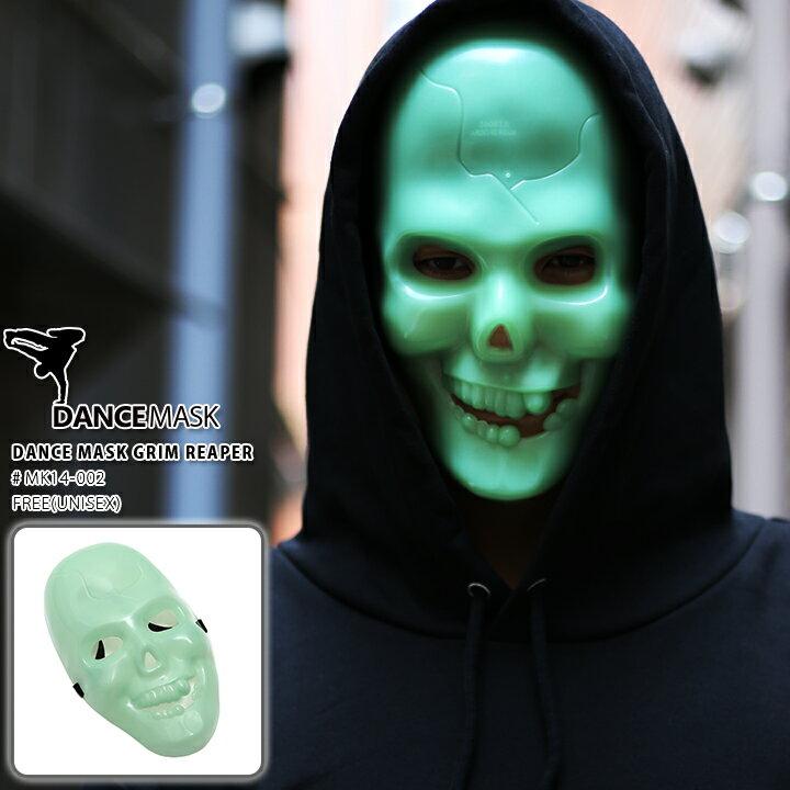 ダンスマスク立体お面仮面MK14-002スカルドクロ死神グリムリーパーホラー系仮装変装コスプレイベン