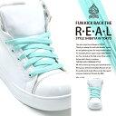 b系 ヒップホップ ストリート系 ファッション メンズ レディース シューレース ACE FLAG/エースフラッグ【AF-FW-KH-038】≪CORAL BLUE SHOE LACE≫ くつひも 靴紐 お手持ちの靴の印象をガラリと変える魔法の靴ひも 【F】02P03Sep16【楽ギフ_包装】