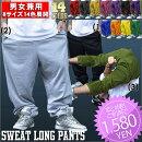 hiphopclothing/aceflag-sweat02_.jpg