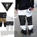 【送料無料】b系 ヒップホップ ストリート系 ファッション 服 メンズ レディース ロングパンツ 【BL-CAY-AW15-AP-25】≪Legend Lowcrotch sweat pants≫ ケイラー&サンズ Cayler&Sons スウェットパンツ S M L XL 2XL 大きいサイズ 正規品 02P03Dec16【楽ギフ_包装】