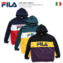 【送料無料】 フィラ FILA フードパーカー 【FM941...