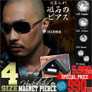 hiphop-accessory/magnet-p-1.jpg
