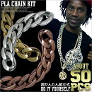 hiphop-accessory/pla-chain-kit.jpg