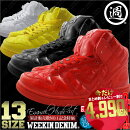 hiphop-shoes/weekinsneaker_5.jpg