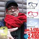 【BIGサマーセール】【まとめ割&レビュー割】キャンペーン利用後2490円