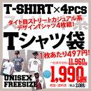 hiphopclothing/menz-t-fuku-1.jpg