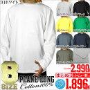 hiphopclothing/muji-ltshirts-1.jpg
