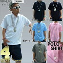 hiphopclothing/muji-polo-