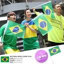 国旗 スポーツ観戦 【NB-FL-HF-002】 応援グッズ ブラジル連邦共和国 国旗 手旗 ポー