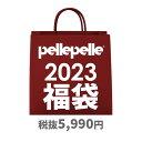 【送料無料】b系 ヒップホップ ストリート系 ファッション 服 メンズ レディース 福袋 【FB-TL-002】 ペレペレ PELLE PELLE USサイズ pellepelle コーディネート 着こなし Tシャツ等 2から3点封入 M L XL 2L LL 2XL 3L XXL 大きいサイズ 正規品 02P03Dec16【楽ギフ_包装】