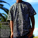REASON Tシャツ 半袖 メンズ レディース 春夏用 黒/白 大きいサイズ ビッグシルエット リーズン おしゃれ かっこいい 幾何学柄 モノグラム 総柄 アメカジ セレブ b系 ヒップホップ ストリート系 ファッション ブランド ハイ 服 U1-213