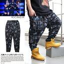 【送料無料】b系 ヒップホップ ストリート系 ファッション メンズ レディース ジョガーパンツ 【RB0015K01】≪MESH JOGGER 3D FLORA...