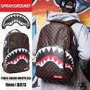 【送料無料】b系 ヒップホップ ストリート系 ファッション メンズ レディース バックパック 【B873】 スプレーグラウンド SPRAY GROUND BAG...