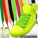 WEEKINDENIM【WD-FW-KH-003】【幅2cm】ボリューミーな極太タイプ 10色展開 シューレース お手持ちの靴の印象をガラリと変える魔法の靴ひも...