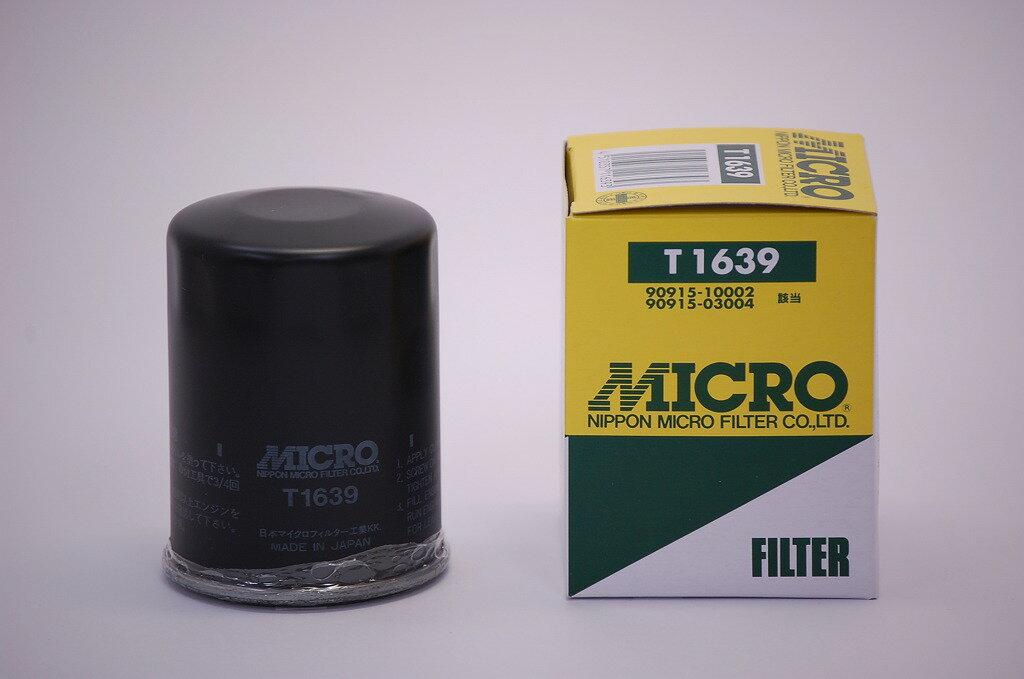 楽天市場】T-1639 Micro オイルフィルター [99]:本家屋 ...