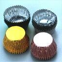 ●ポイント10倍●チョコカップ チョコレート型 丸 5色 20個入【代引不可】 [01]