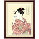 ●ポイント4.5倍●ビードロを吹く娘/びーどろをふくむすめ 42×34cm 喜多川歌麿/きたがわ うたまろ 浮世絵 美人画 アート額絵 [20]